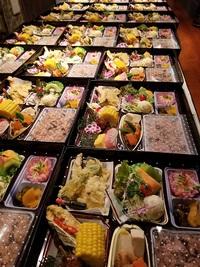 おいしいお弁当は当店で!お花見・お祝い・建て前・新築など各種行事に☆豊田市配達