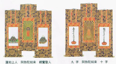 真宗大谷派・お東の仏壇って知ってますか?