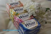 コストコ限定の花王ホワイト