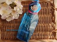 メイクだけじゃない!肌くすみまで浄化する洗顔専科のオールクリアオイル