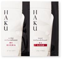 資生堂HAKU 美白化粧水&美白乳液のサンプルが当たる!