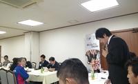豊田市でビジネスが加速する営業戦略会議 2016/04/13 09:23:16