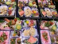 法事のお料理(持ち帰り用) 2011/01/08 22:52:39