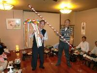 ♪楽しく愉快な定年祝い♪ 2012/10/27 18:16:34