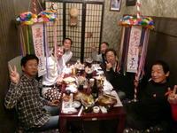 くまさんとスーさんの定年祝い♪ 2012/11/16 21:38:42