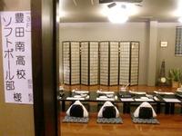 豊田南高校ソフトボール部同窓会☆ 2012/12/16 22:10:40