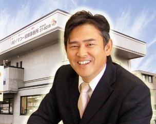 豊田市で公的年金・積立の相談なら:イマコー保険事務所