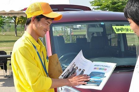 豊田市で新車・中古車を買いたいならユーズネット五ヶ丘で!