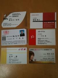 MSP名古屋