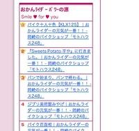 人気記事ランキング 2010/03/24 16:38:22