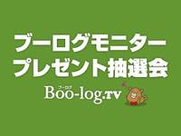 【終了しました】ドラゴンズチケット生抽選会!!