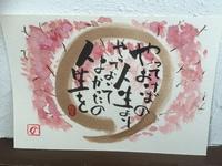晴れのち、お花見日和^ ^