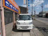軽トラックの買取り 平成21年式ハイゼット