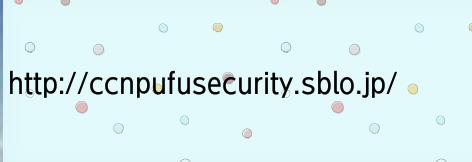 ccnpufusecurity