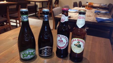 charcoalのイタリアのビール