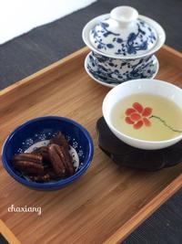 凍頂烏龍茶とピーカンナッツ
