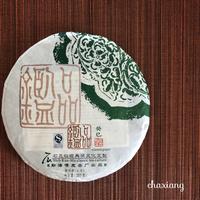普洱生茶 品鑑2013年 2019/07/25 15:57:43