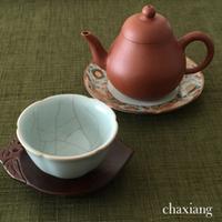 「神無月の中国茶会」終了しました