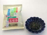 たべるお茶