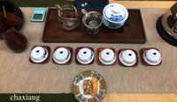 *謝謝* 中国茶会〜霜月〜