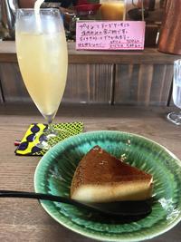 喫茶ゆらり 2017/07/28 13:00:59