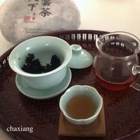 普洱熟茶 天下雲茶