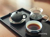 寒中には普洱熟茶