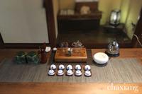 「中国紅茶三種類飲み比べと秋の味覚御膳」終了しました