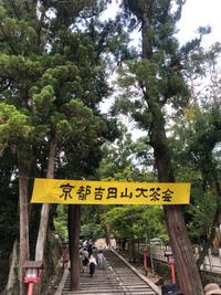 日帰りで京都へ