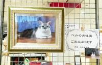 出店中「松坂屋豊田店二人展」3日目終了