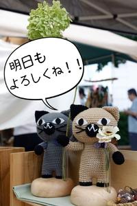 4日目終了「松坂屋豊田店二人展」