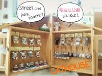 出店情報「street&parkmarket」