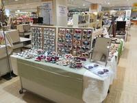 出店情報「松坂屋豊田店二人展」