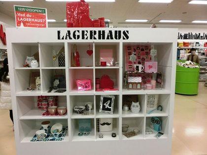 スウェーデン発 北欧雑貨「ラガハウス」OPEN!
