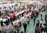 気になる11月の2つの豊田市のイベント
