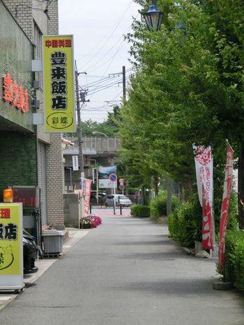 500円ランチ@喫茶雅露夢(ガロン) 豊田市