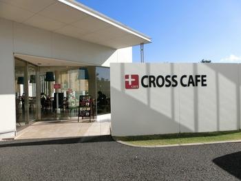 CROSS CAFE 豊田市
