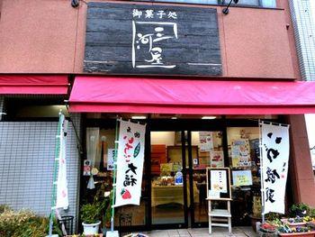 三河屋さんの桜餅パイ♪ 豊田市