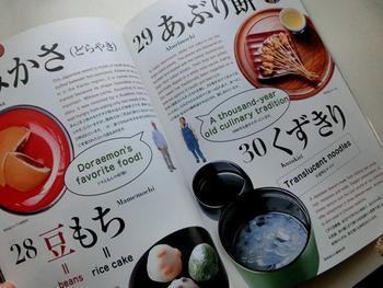 衣笠丼(京都の隠れた大衆の味)です