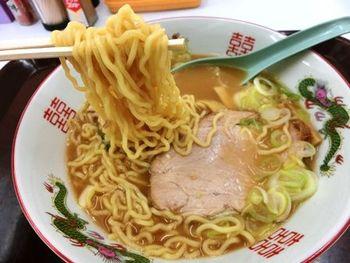 旭川ラーメン食べてきました(^^)/