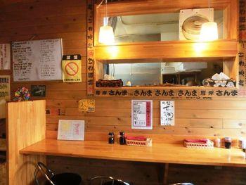 岡崎魚市場内 平の食堂でランチ♪