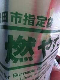 今日は秋田のきりたんぽ鍋