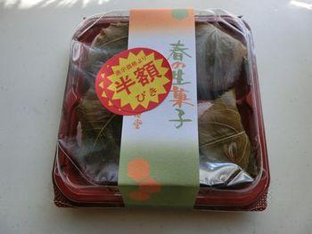 三河屋さん風手作り桜餅パイ♪