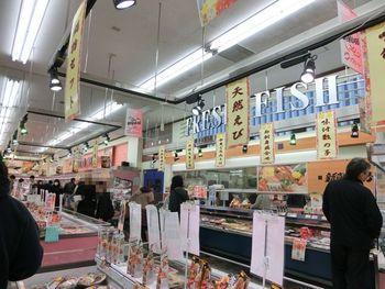 ご当地スーパー クックマート国府店