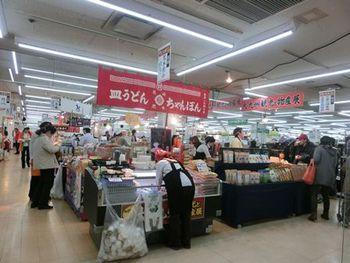 大九州観光と物産展@メグリア本店