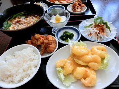 ランチパスポート西三河版②美味(ミミン) 豊田市