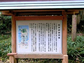 世界遺産を行く・鬼ヶ城~熊野古道~花の巌~七里御浜