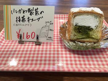 いしかわ製茶の抹茶キューブ@ボンシャンテ(豊田市)