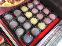 つたや製菓舗(豊田市)
