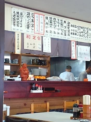豊田市の良きレトロ食堂『青山食堂』